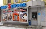 Магазин Мир Сейфов, улица Гоголя на фото Саратова