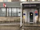 Почта России, Украинский переулок, дом 23 на фото Таганрога