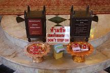 Wat Niwet Thammaprawat, Bang Pa-in, Thailand