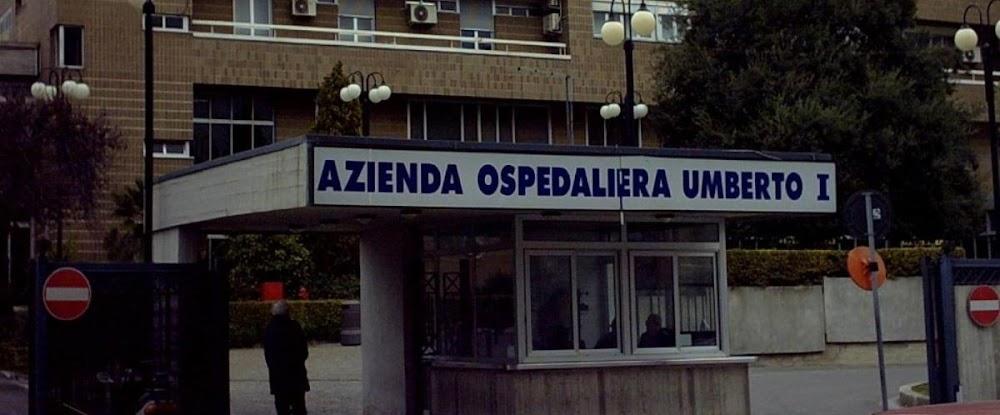 Azienda Ospedaliera Umberto I