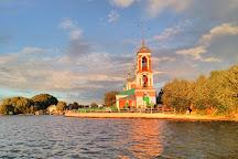 Pleshcheevo Lake, Yaroslavl Oblast, Russia