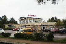 Sestroetskiy Rubezh, Sestroretsk, Russia