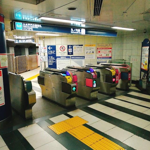 Shinjukugyoen-Mae Station
