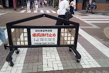 Tsukishima Monjya Street, Chuo, Japan