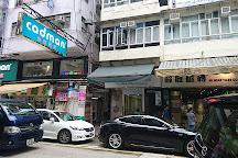 Olympian City, Hong Kong, China