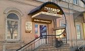 Гулливер, туристическое агентство, Николодворянская улица на фото Рязани