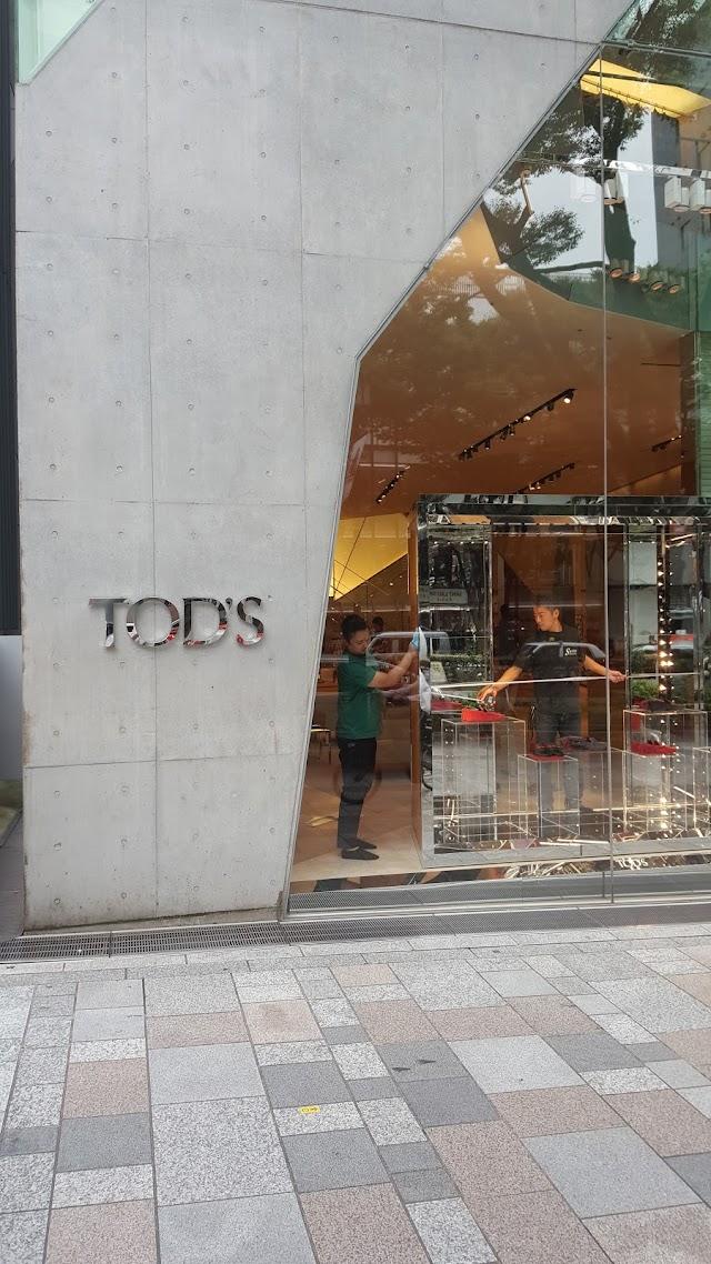 Tod's by Toyo Ito