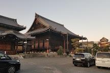 Samurai Kenbu Theater, Kyoto, Japan