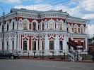Уральский банк реконструкции и развития, Первомайская улица на фото Сарапула