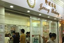 Jenny Bakery Kowloon Tsim Sha Tsui store, Hong Kong, China