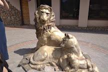 Lutsk Zoo, Lutsk, Ukraine