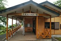 Shigabo Forest Park, Hirakawa, Japan