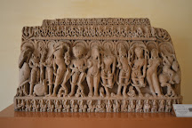 Government Museum Bharatpur, Bharatpur, India