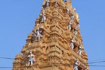 Kondagattu Anjaneya Swamy Temple, Karimnagar, India