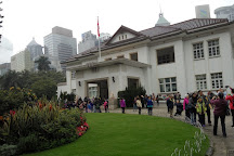 Government House, Hong Kong, China