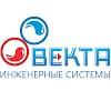 """ООО """"Векта"""", Степная улица, дом 127 на фото Энгельса"""