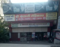 Shree Balaji Medicals jamshedpur