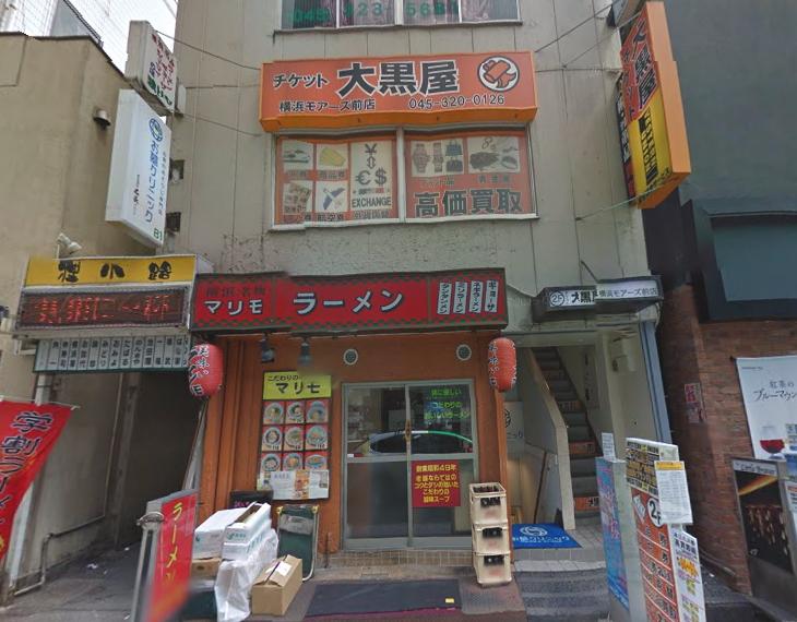 大黒屋 横浜モアーズ前店