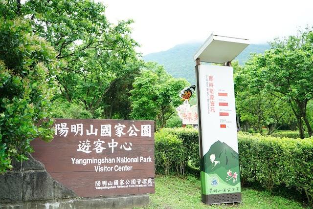 Yangmingshan National Park Management Office