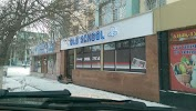 Old School на фото Кызылорды