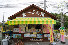 Nago Pineapple Park, Nago, Japan