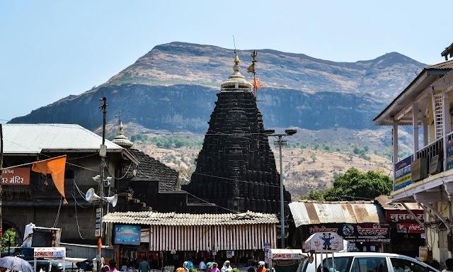 Shri Trimbakeshwar Shiv Jyotirlinga