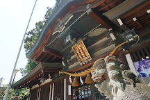 Koromo Shrine, Toyota, Japan