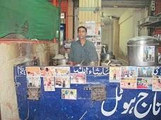 TAJ HOTEL TEA karachi