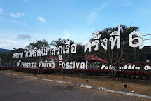 Phu Ruea National Park, Phu Ruea, Thailand