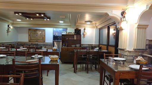 Al Rayan Restaurant