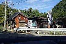 Hakuba, Hakuba-mura, Japan