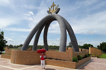 Billionth Barrel Monument, Seria, Brunei Darussalam