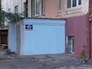 """ООО УК """"УК-Сервис"""", улица Фокина на фото Брянска"""