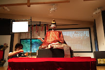 Lion Dance Ceremony Exhibition Hall (Shishi-Kaikan), Takayama, Japan
