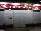 Социальная Аптека, Краснореченская улица на фото Хабаровска