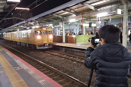 Автобусная станция   Matsue Station