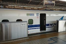 Станция  Shin Yokohama