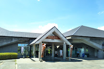 Sakurajima Visitor Center, Kagoshima, Japan