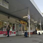 Автобусная станция   Volgograd