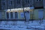 Пиранья, улица Павловича, дом 38Б на фото Хабаровска