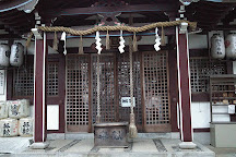 Wakayama Shrine, Shimamoto-cho, Japan