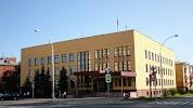 Арбитражный суд Кемеровской области, Красная улица на фото Кемерова