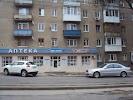 Ортомед, Железнодорожный переулок на фото Пятигорска