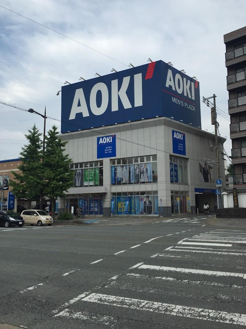 AOKI 福岡西新店