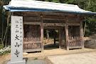 Taisenji Temple