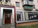Джайв, улица Гагарина на фото Челябинска