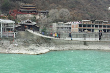 Luding Bridge, Luding County, China