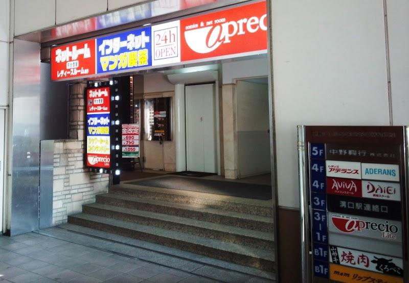 アプレシオ Lite 溝の口駅前店