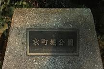 Kyomachibori Park, Osaka, Japan