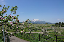 Hirosaki Apple Park, Hirosaki, Japan